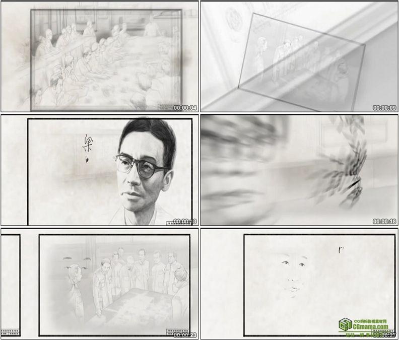 YC1326-中国著名建筑专家梁思成吴良镛张济小高清实拍视频素材