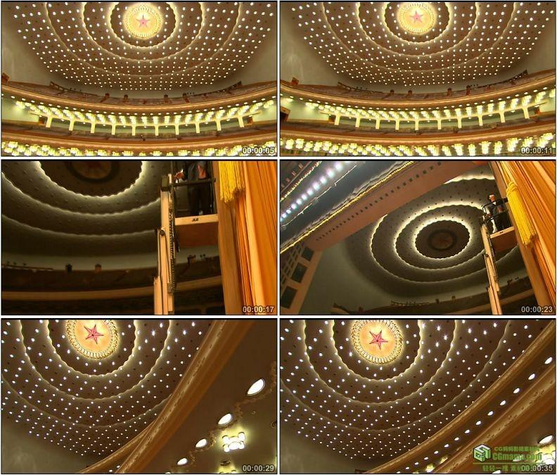 yc1331-中国人民大会堂内部构造建筑小高清实拍视频素材