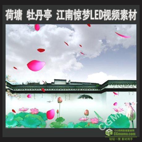 LED0446-牡丹亭.惊梦水墨led视频背景素材