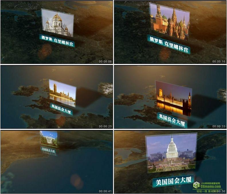 YC1334-英国议会大厦美国国会大厦莫斯科克里姆林宫高清实拍视频素材