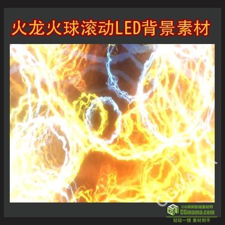 LED0415-电流火花高清视频背景素材