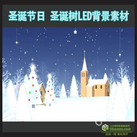 LED0484-圣诞节日雪景高清视频led背景素材