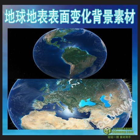 LED0526-地球地表表面变化高清实拍视频背景素材