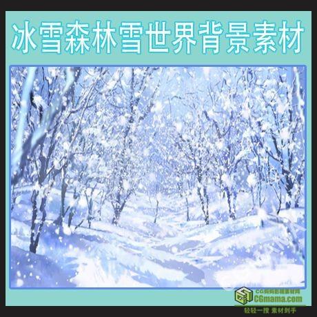 LED0529-冰雪森林雪世界白色雪花雪树LED高清视频背景素材