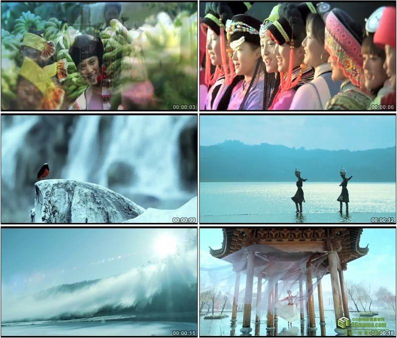 YC1353-中国西双版纳香蕉少数民族少女唱歌跳舞舞蹈小高清实拍视频素材