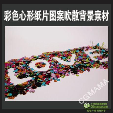LED0543-彩色心形纸片组成LOVE爱情图案LED高清视频背景素材
