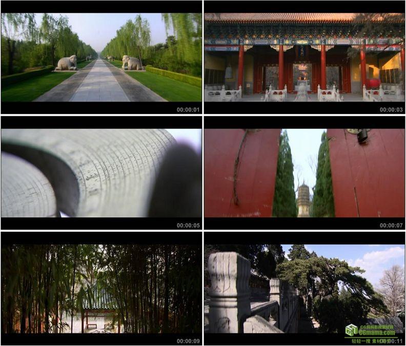 YC1364-北京定陵长陵古观象台潭拓寺高清实拍视频素材