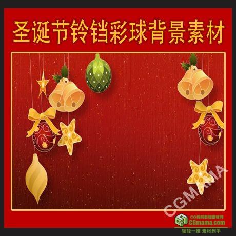 LED0554-圣诞节红色喜庆背景铃铛彩球LED高清视频背景素材