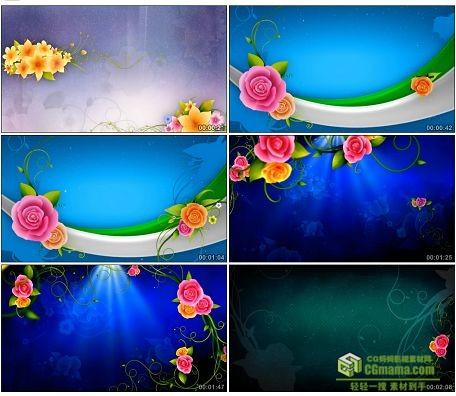 LED0565-4种花草动画LED高清视频背景素材