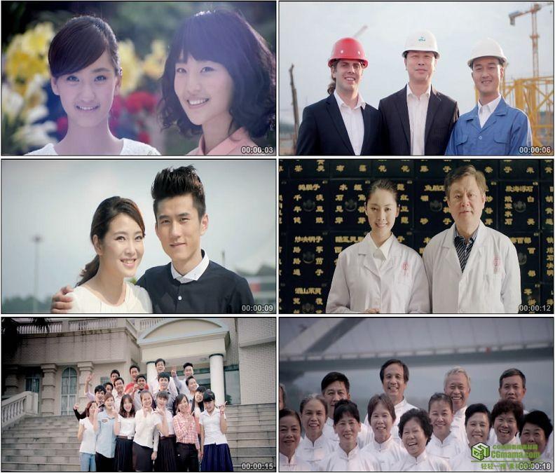 YC1411-笑脸一组工人少数民族医生空姐情侣老人小孩大学生高清实拍视频素材