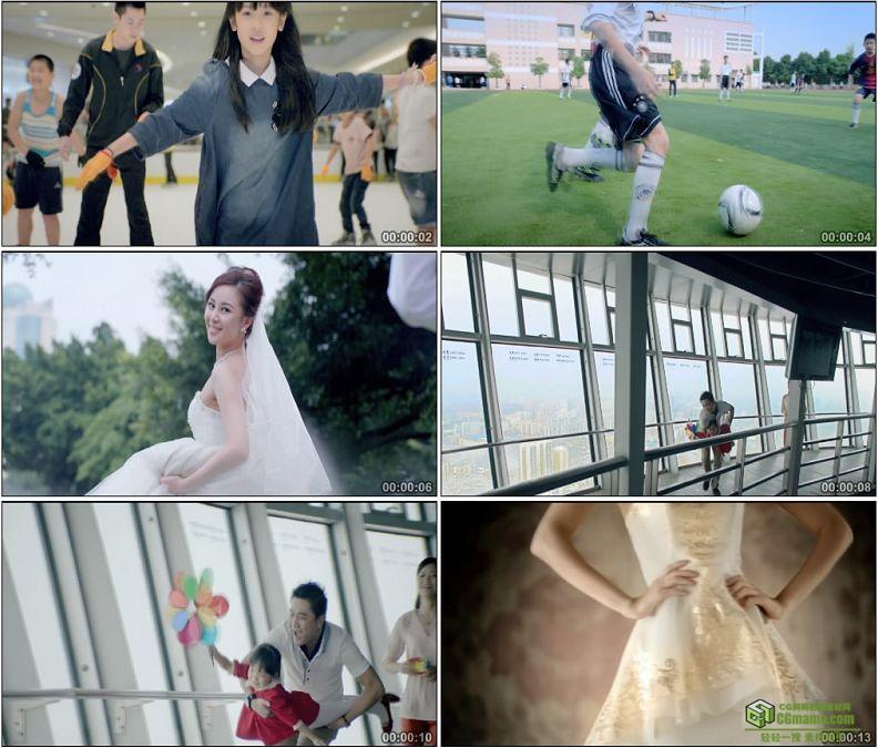 YC1422-孩子溜冰场溜冰滑冰踢足球情侣婚纱追逐一家人幸福生活高清实拍视频素材