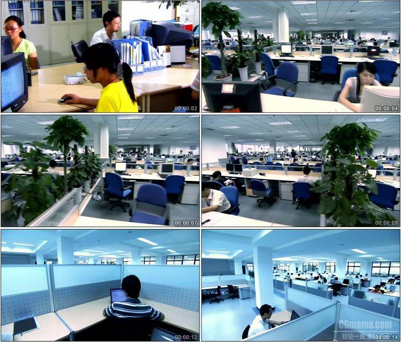 YC1458-办公室电脑办公镜头白领上班工作一组商务职场小高清实拍视频素材