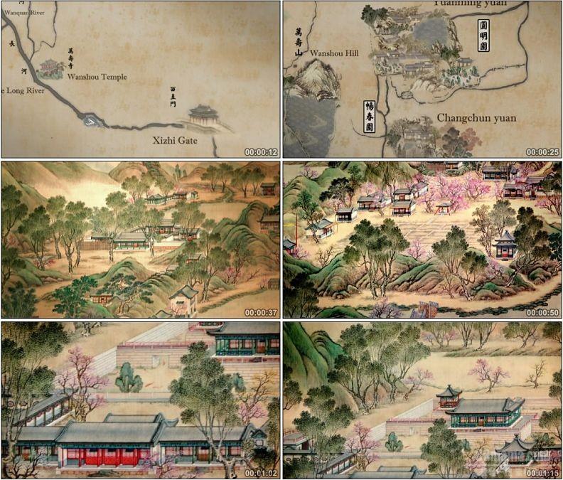 YC1478-古代皇家园林圆明园万寿寺彩绘图纸景观展示