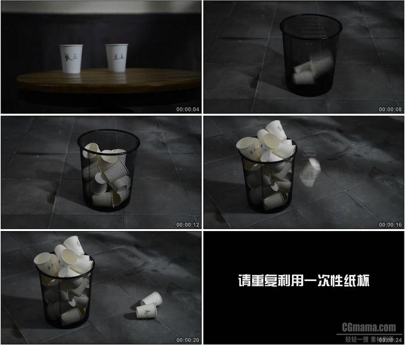 YC1505-原创环保公益广告重复利用一次性纸杯高清实拍视频素材