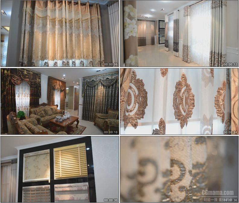YC1535-原创实拍素材精美窗帘建材装饰高清实拍视频素材