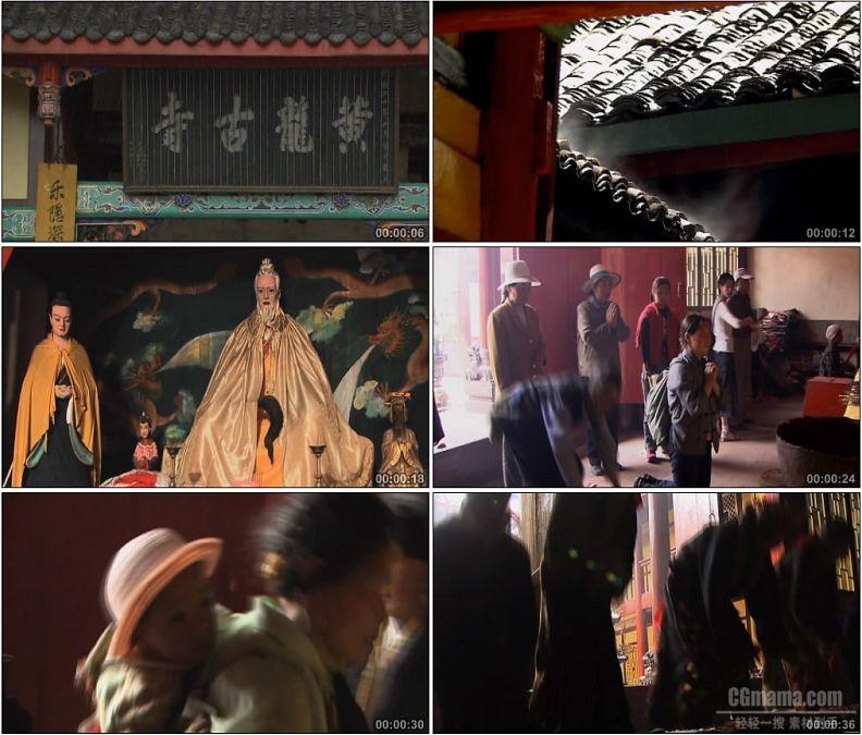 YC1537-黄龙古寺寺庙烧香祭拜供奉祈福信徒高清实拍视频素材