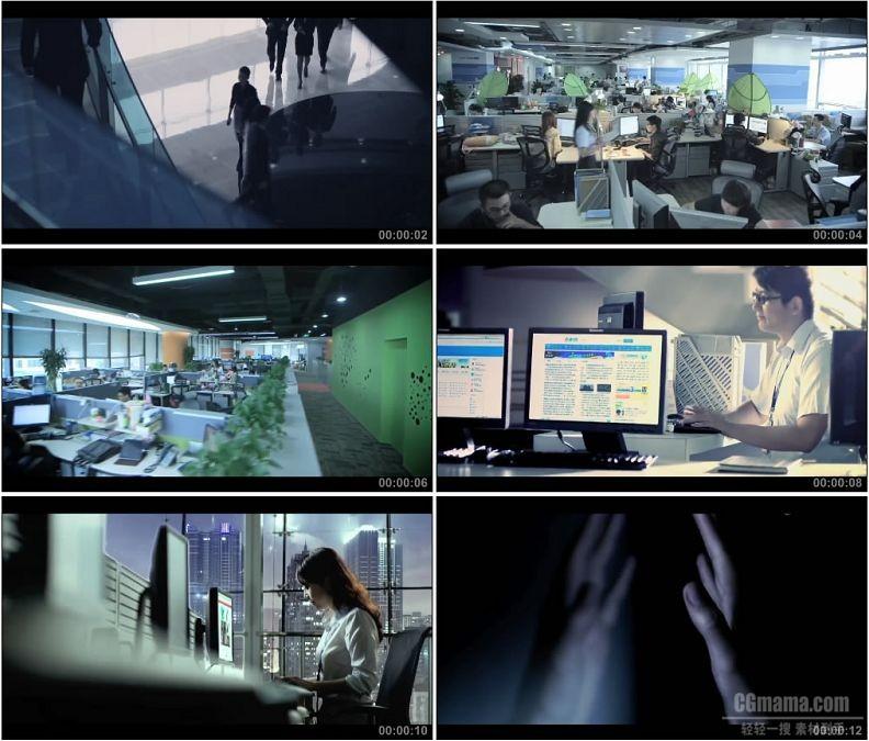 YC1543-企业互联网公司员工工作白领电脑办公小高清实拍视频素材