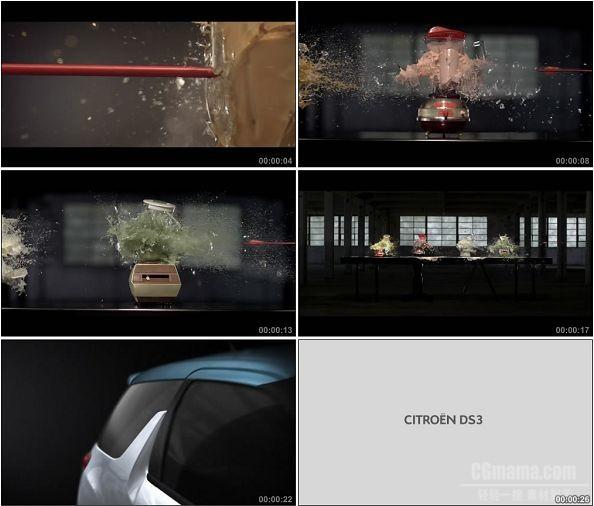 TVC00212-[720p]Citroen DS3汽车广告 Blenders