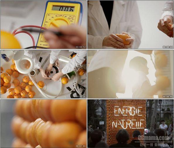 TVC00252-[1080p]Tropicana纯果乐果汁广告Energie Naturelle