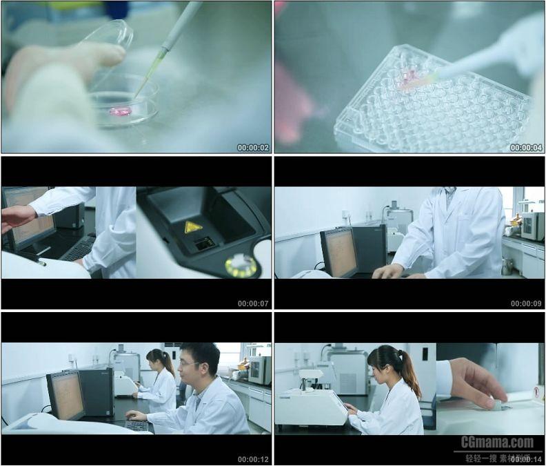 YC1656-医院医务人员医生工作实验配药电脑操作高清实拍视频素材