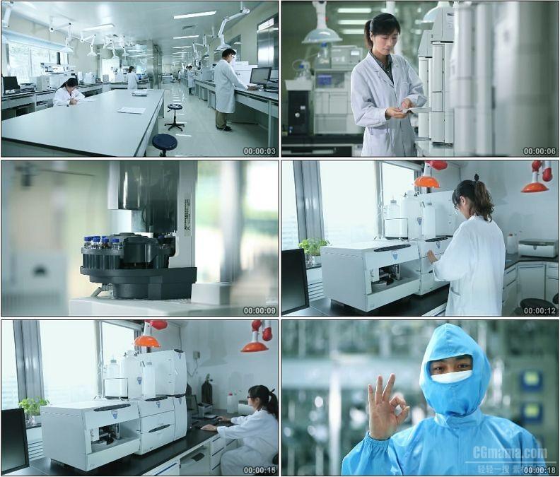 YC1663-医务人员研发新药工作防化服防病毒高清实拍视频素材