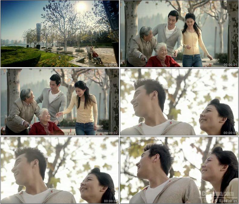 YC1755-和谐美满幸福一家五口放风筝散步夫妻老人孩子高清实拍视频素材