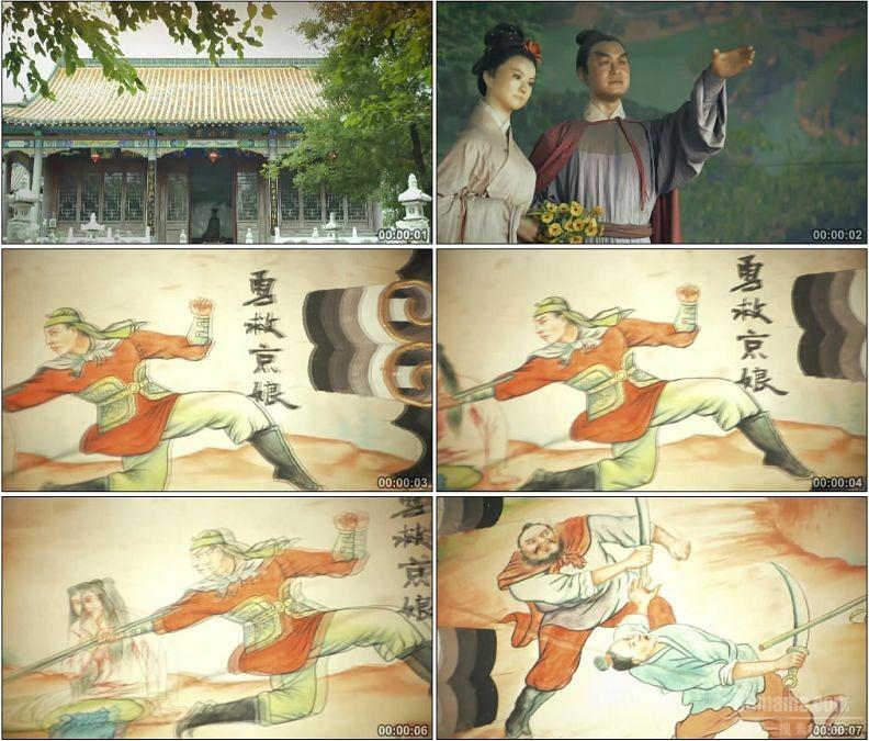YC1761-京娘祠京娘湖传说古代民间故事高清实拍视频素材