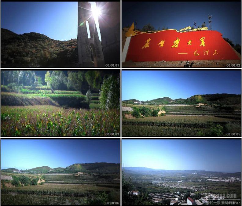 YC1828-中国山西大寨景色高清实拍视频素材