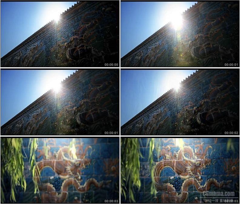YC1844-中国雕刻九龙壁名胜古迹高清实拍视频素材