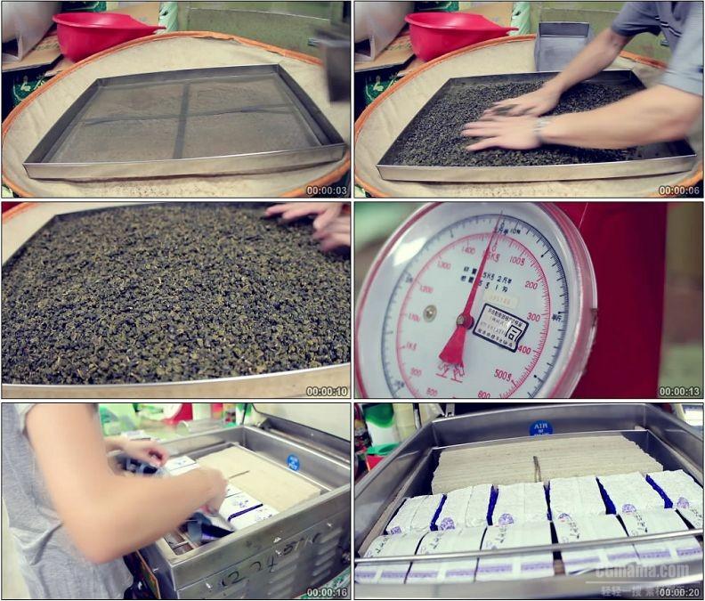 YC1856-茶叶加工制作分装真空包装小高清实拍视频素材