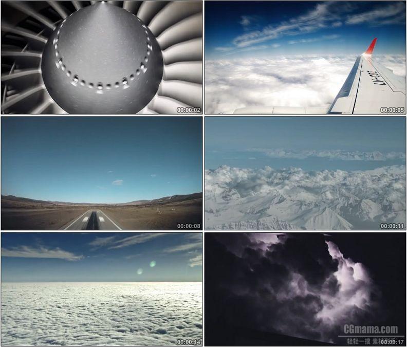 YC1857-地面指挥飞机高空飞行飞机外云层天气变化小高清实拍视频素材