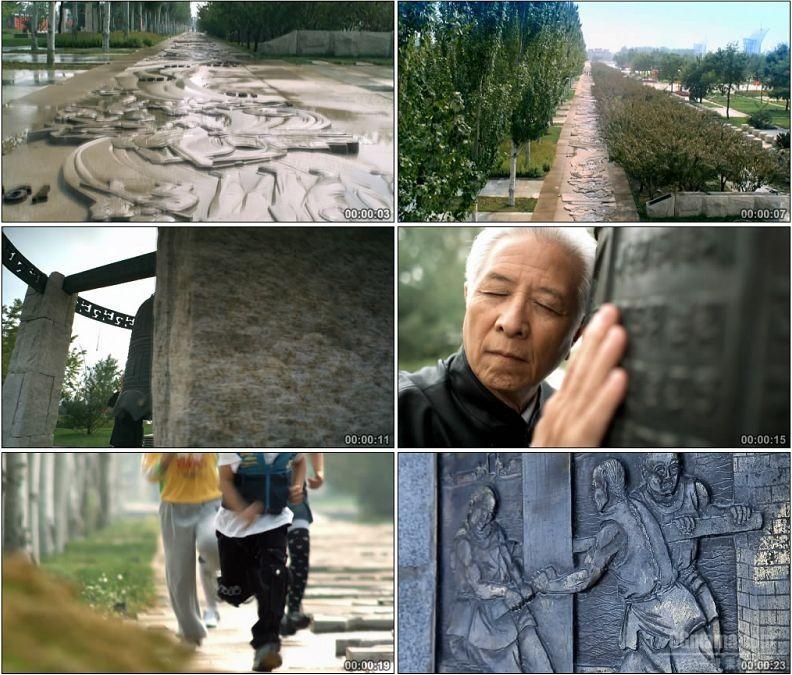 YC1896-历史文化景观长廊老人大钟孩子奔跑高清实拍视频素材