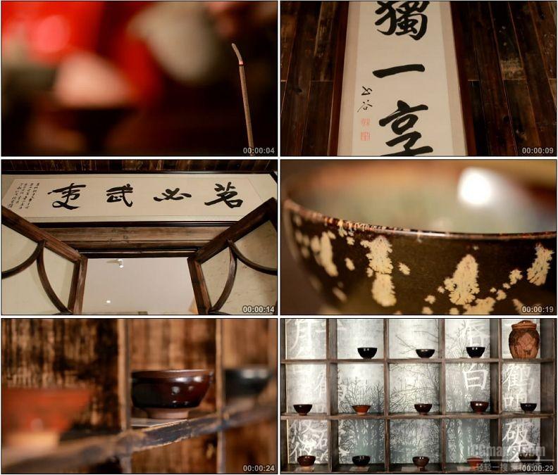 YC1959-茶馆茶楼茶社陈设紫砂茶碗品茶沏茶高清实拍视频素材