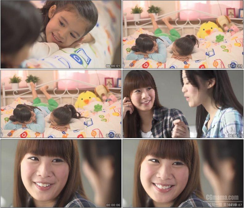YC2005-小女孩闺蜜玩耍少女聊天笑脸高清实拍视频素材