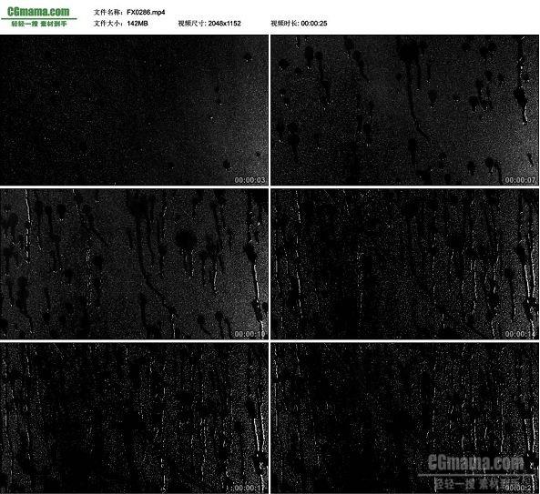 FX0286- 下雨雨滴暴雨视频特效合成素材