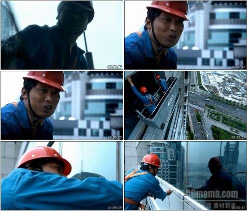 CG0052-工业生产楼房美容高空清洁作业农民工高清实拍视频素材