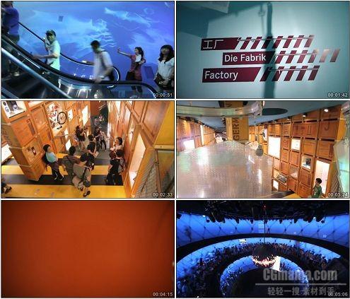 CG0372-上海世博会德国馆内部场景展示游人高清实拍视频素材