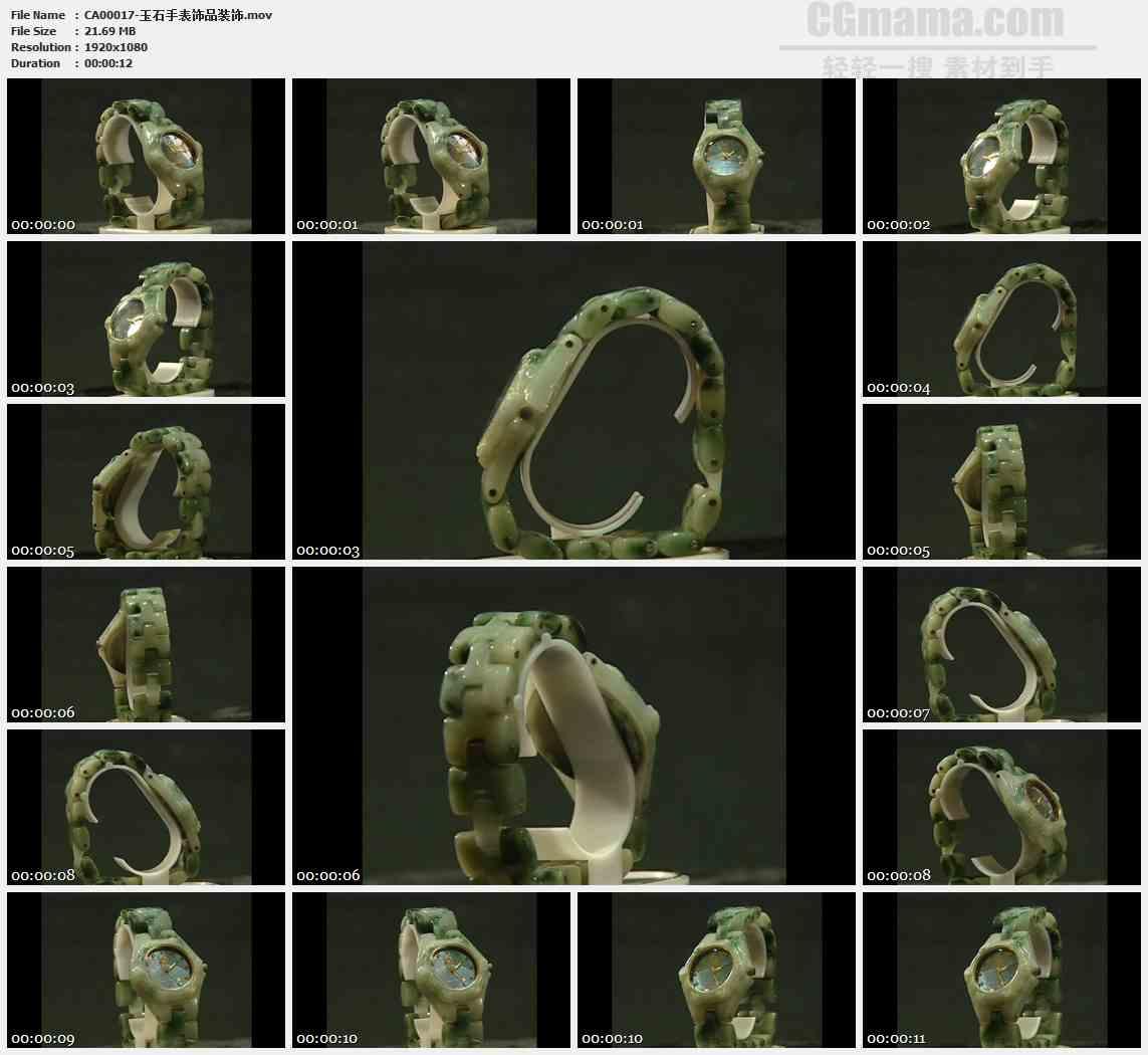 CA00017-玉石手表饰品装饰工艺品展示高清实拍视频素材
