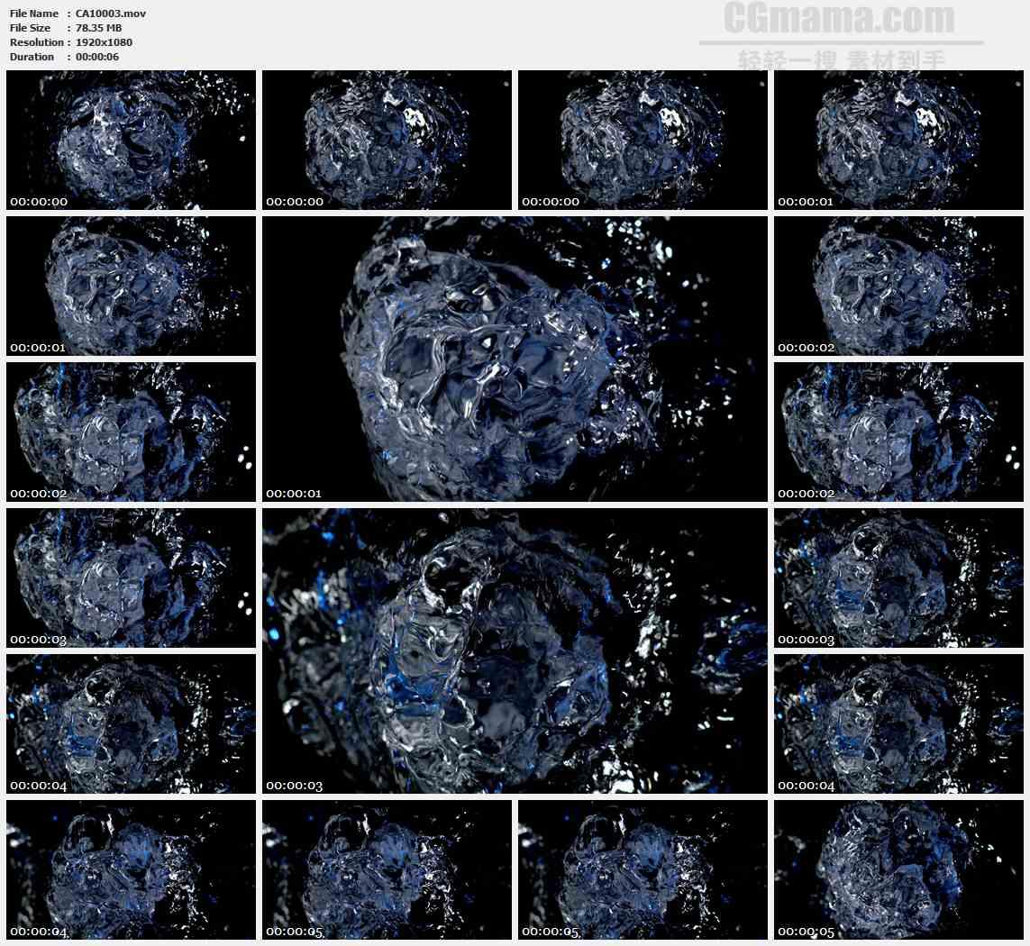 CA10003-泉涌水柱水波纹高清实拍视频素材