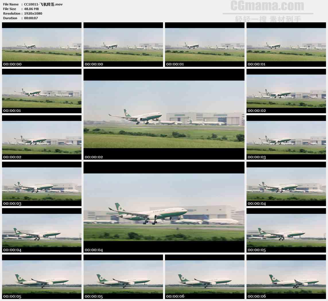 CC10011-飞机降落高清实拍视频素材