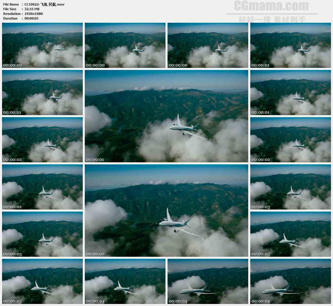 CC10022-民航飞机飞行高清实拍视频素材