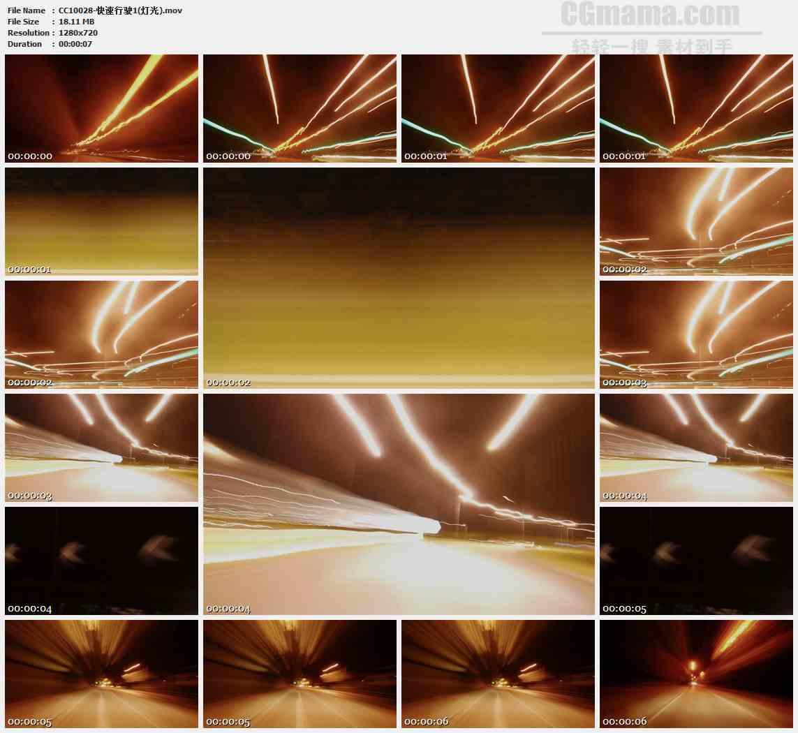CC10028-快速行驶飞驰灯光高清实拍视频素材