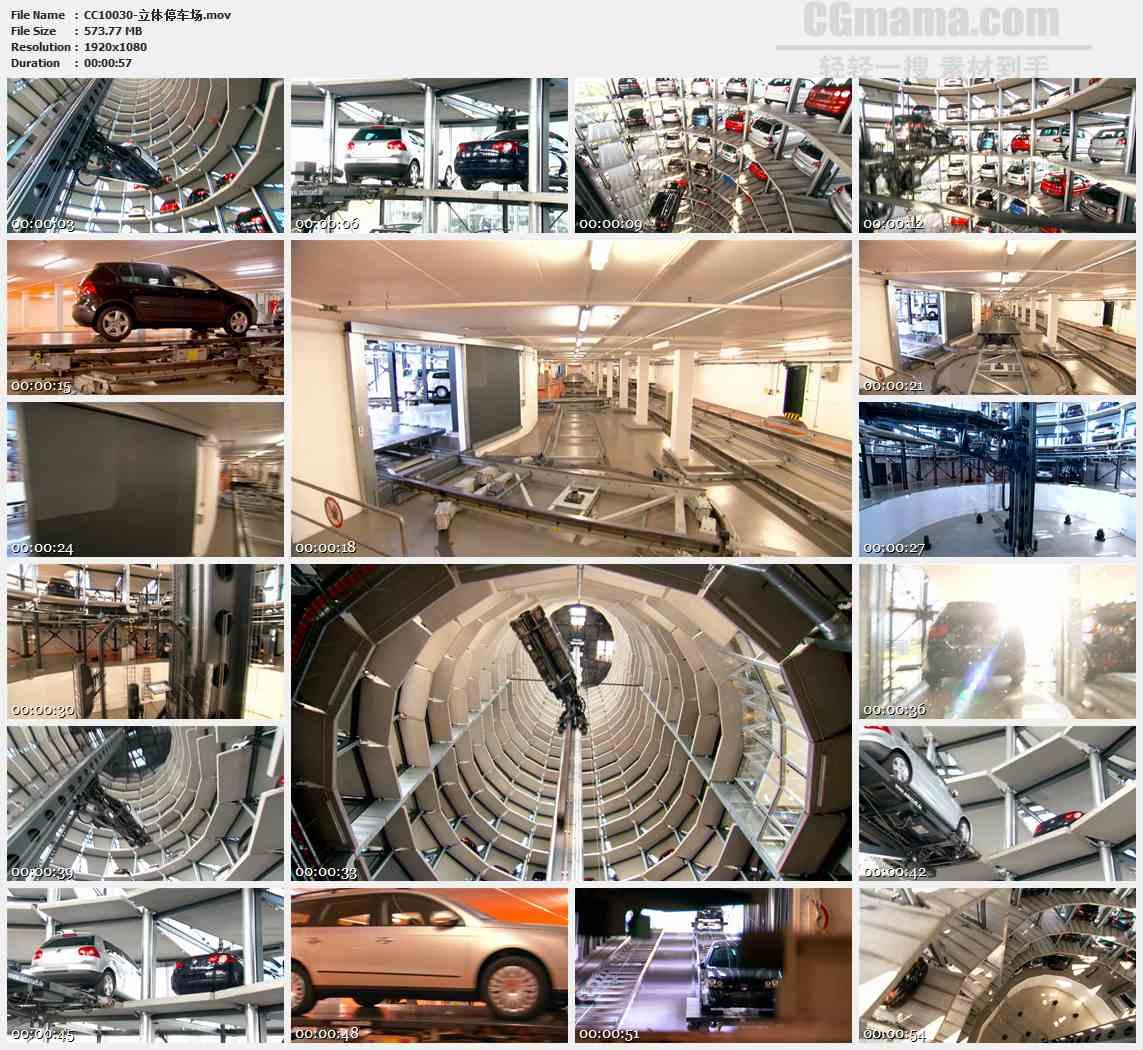 CC10030-现代化立体停车场高清实拍视频素材