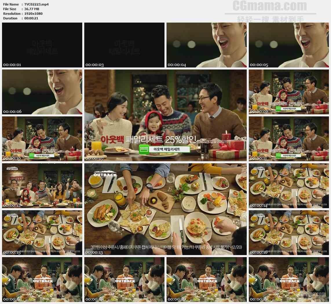 TVC02223-连锁餐厅- OUTBACK