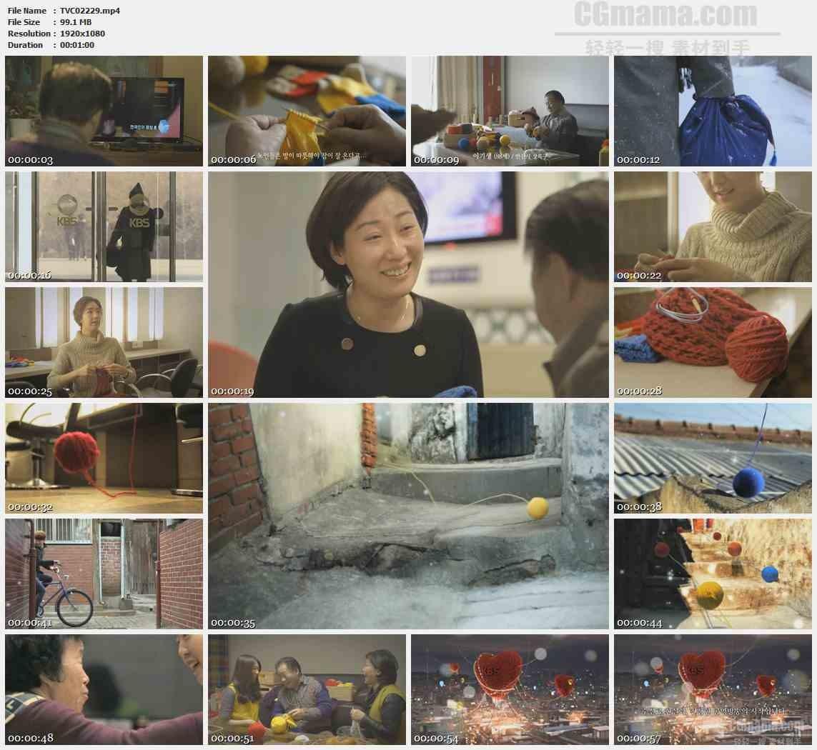 TVC02229-频道- KBS