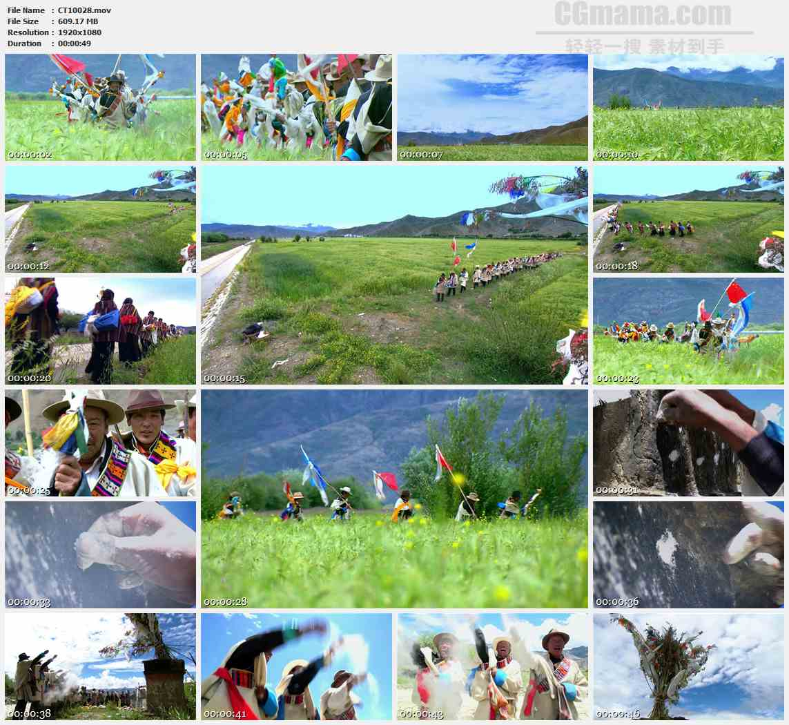 CT10028-西藏藏民青稞仪式高清实拍视频素材