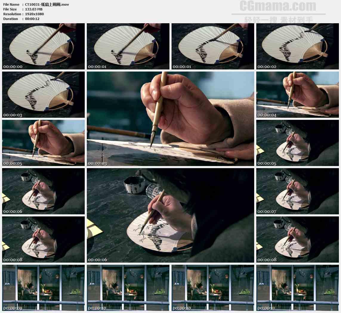 CT10031-纸扇上画画民间艺术高清实拍视频素材