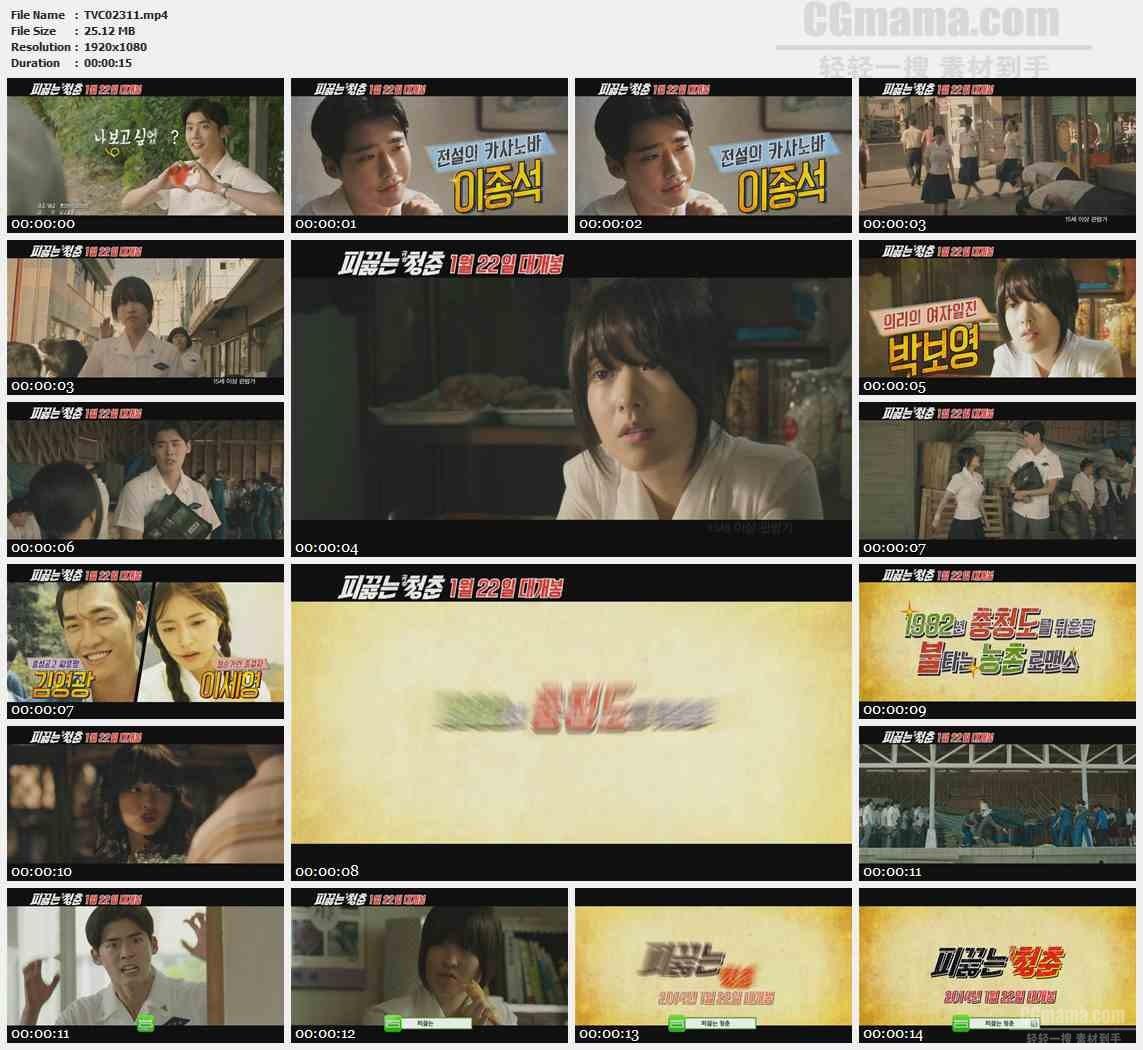 TVC02311-饮料咖啡- 农心电影