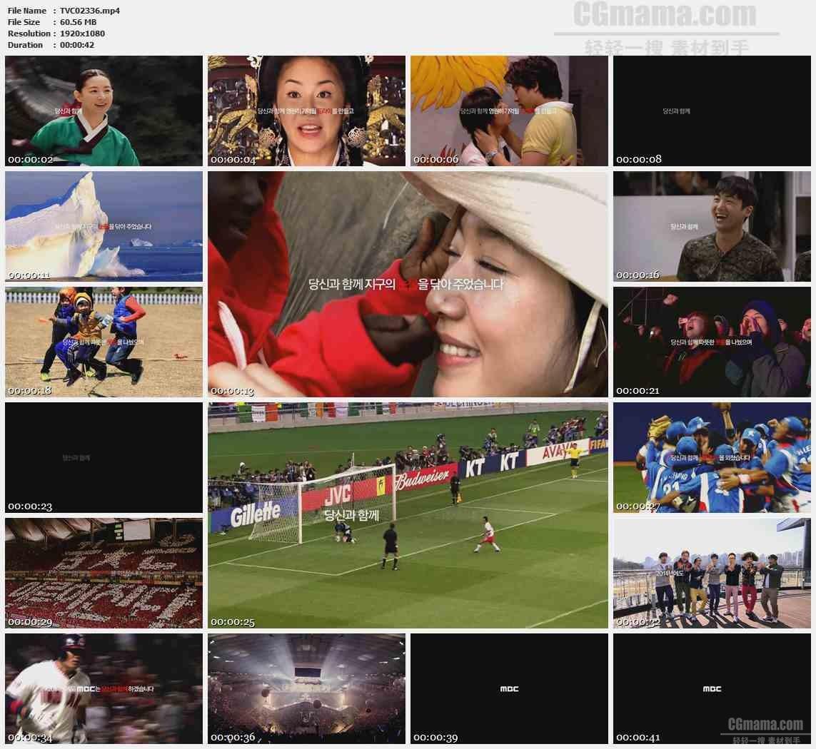 TVC02336-频道- MBC