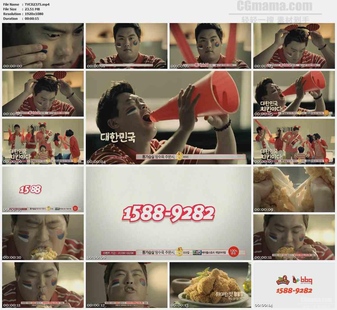 TVC02375-连锁餐厅- BBQ炸鸡